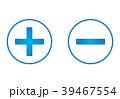 プラマイ 39467554