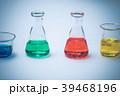 実験 39468196