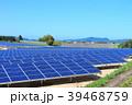 農園とメガソーラー‗鳥取県倉吉市 39468759