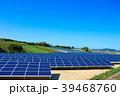 農園とメガソーラー‗鳥取県倉吉市 39468760
