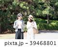 女子旅 旅行 観光の写真 39468801