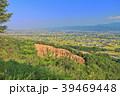 阿波の土柱(波濤嶽)と徳島平野 39469448