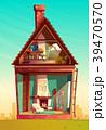 住宅 住居 家のイラスト 39470570