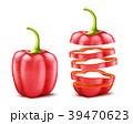 ピーマン パプリカ ぱぷりかのイラスト 39470623