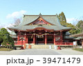 笠間稲荷神社 笠間稲荷 39471479