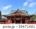 笠間稲荷神社 笠間稲荷 39471481