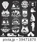 シンボルマーク ロゴ キャンプのイラスト 39471870