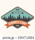 シンボルマーク ロゴ キャンプのイラスト 39471884