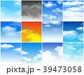 空 シームレス パターンのイラスト 39473058