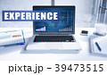 experience ワード 単語のイラスト 39473515