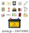 ベクトル 電気 エネルギーのイラスト 39474960