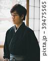 Montsuki-hakama 39475565