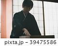 Montsuki-hakama 39475586