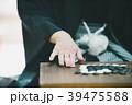 Montsuki-hakama 39475588