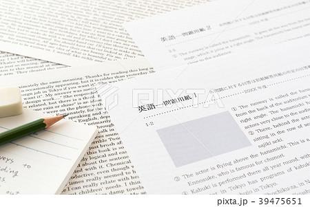 勉強 英語 教育 学習 テスト 英語試験 民間英語試験 39475651