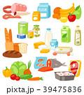 ベジタブル 野菜 盛り合わせのイラスト 39475836
