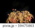 花火 尺玉の打ち上げ 秩父夜祭花火大会 39475863