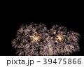 花火 尺玉の打ち上げ 秩父夜祭花火大会 39475866