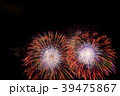 花火 尺玉の打ち上げ 秩父夜祭花火大会 39475867