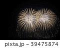 花火 尺玉の打ち上げ 秩父夜祭花火大会 39475874