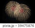 花火 尺玉の打ち上げ 秩父夜祭花火大会 39475876