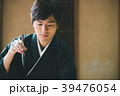 Montsuki-hakama 39476054