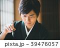 Montsuki-hakama 39476057