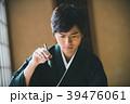 Montsuki-hakama 39476061