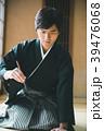 Montsuki-hakama 39476068