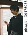 Montsuki-hakama 39476088
