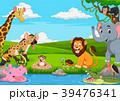 Cartoon African landscape with wild animals 39476341