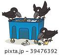 カラスのゴミ被害・海外版 39476392