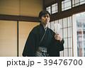 Montsuki-hakama 39476700
