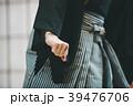 Montsuki-hakama 39476706