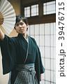 Montsuki-hakama 39476715