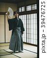 Montsuki-hakama 39476725