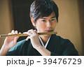 Montsuki-hakama 39476729