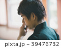 Montsuki-hakama 39476732