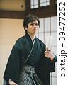 Montsuki-hakama 39477252
