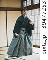 Montsuki-hakama 39477253