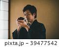 Montsuki-hakama 39477542