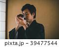 Montsuki-hakama 39477544