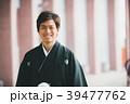 Montsuki-hakama 39477762