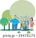 老夫婦 家族 世代のイラスト 39478173