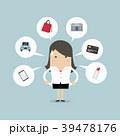 ビジネス 職業 女性実業家のイラスト 39478176