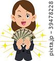 女性 お金 嬉しいのイラスト 39478228
