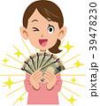 女性 お金 嬉しいのイラスト 39478230