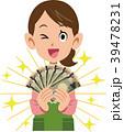 女性 主婦 お金のイラスト 39478231