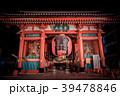 浅草浅草寺 夜の雷門 39478846