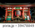 浅草浅草寺 夜の雷門 39478849